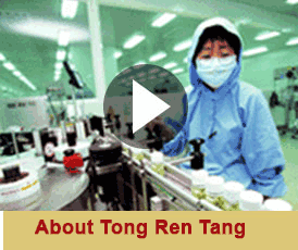 tongrentang video