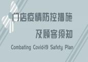 BTRT Australia Combating Covid-19 Safety Plan