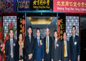 Openning Ceremony of Cabramatta Branch